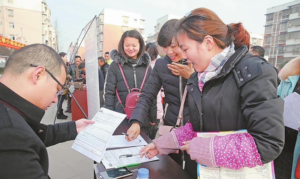 四川省东坡区招聘会办到农民家门口